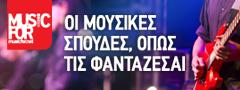 MusicFor