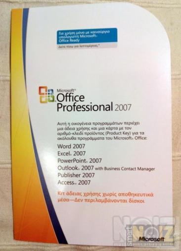 ΝΕΑ ΤΙΜΗ MS Office Prof 2007 - 2τμχ