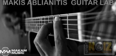 Μαθήματα Κιθάρας με τον ΜΑΚΗ ΑΜΠΛΙΑΝΙΤΗ