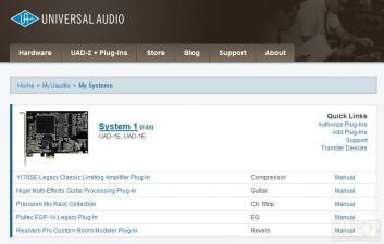 Πωλούνται 2 Universal Audio UAD-1e κάρτες