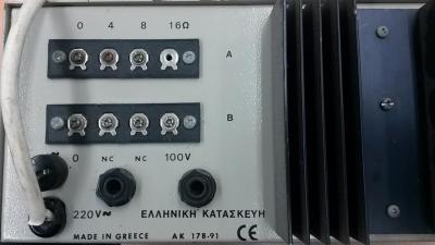 Μικροφωνικός Ενισχυτής Γραμμής 100Volt