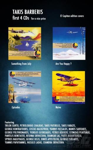Takis Barberis τα 4 πρώτα CD (σφραγισμένα)