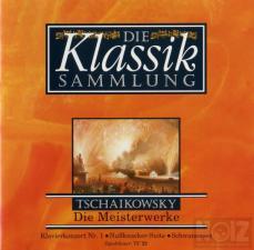 29 CD απο την συλλογή - Η Κλασική Συλλογή