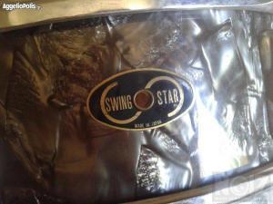 Ταμπούρο και Βαθύ Tama Swingstar Made in Japan ΝΕΑ ΤΙΜΗ!!