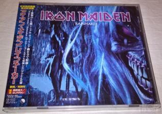 Μερικά Rock και Metal LPs και CDs