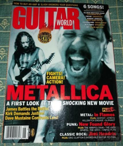 Περιοδικά κιθάρας (Guitar World κ.α)