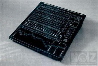 ALESIS 1622 + ADAT (Black)