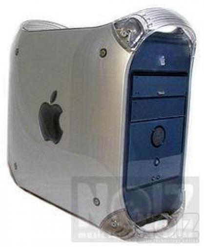 PowerMac G4 Graphite