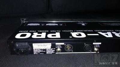 Πωλείται Behringer Ultra Q-Pro PEQ 2200