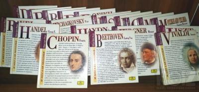 Συλλογή CD Κλασσικής Μουσικής