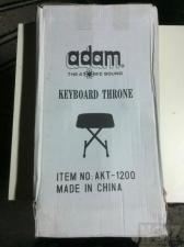 καθισμα πιανου ADAM
