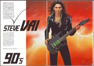 Ibanez Universe UV7BK 7-string (Ανταλλαγή)