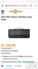 Ebs clasic450head + 410
