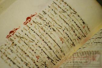 Μαθήματα Βυζαντινής και Εκκλησιαστικής μουσικής απο 10