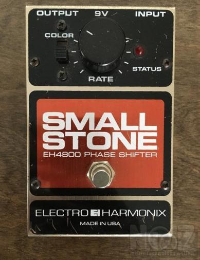 Ζητείται EHX Smalll Stone v4
