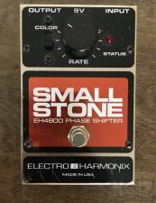 Ζητείται EHX Small Stone v4