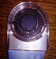 ASUS CPU FAN