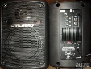 Carlsbro gamma 8/150