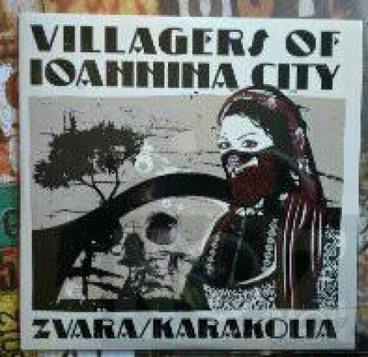 VIC ZVARA LP