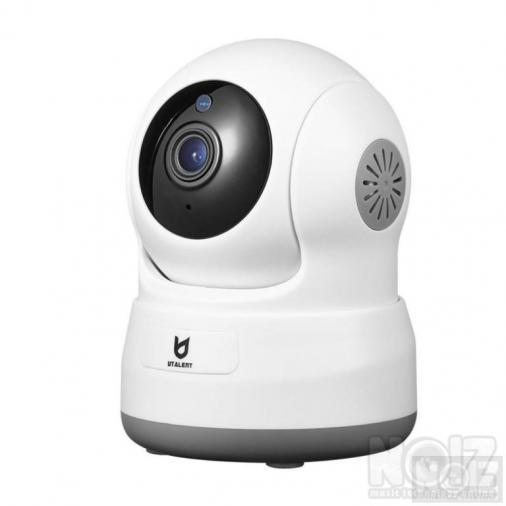HD cloud ip camera