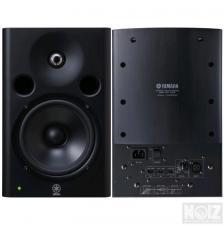 Yamaha msp7  + sub HS 10