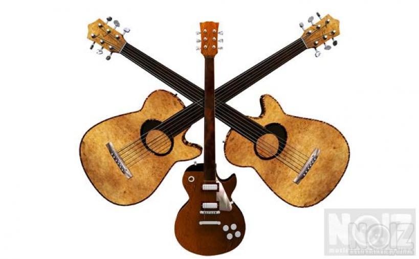 Μαθήματα κιθάρας στην Ανατολική Αττική