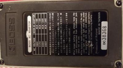 boss SD-1 1991 ολοκαίνουργιο