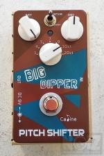 Caline CP-36 Pitch Shifter