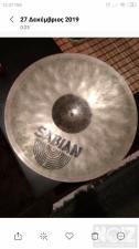 Sabian HHX x-treme crash 16