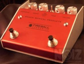 Banzai Fireball II